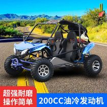 200CC oil-cooled four-wheel ATV bumpback Kart adult off-road terrain type mountain motorcycle farmer car