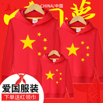 National Day parent-child clothing autumn three five-pointed star Chinese wind sweater with long-sleeved thin section of a three-neck shirt