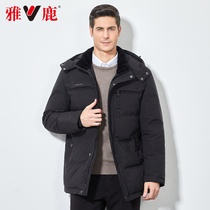 Ya Lu winter middle-aged down jacket male thickened in the long section hooded winter clothing dad installed large size coat jacket