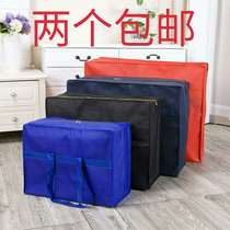 Extra large moving bag moving special bag large bag bag carrying cotton quilt Bag bag carrying bag.