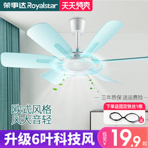 Rongshida small ceiling fan dormitory bed hanging off home mosquito nets fan mute student breeze small gale force