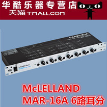 McLELLAND MAR-16A rackmount Studio headphone amplifier 6-way studio ear split