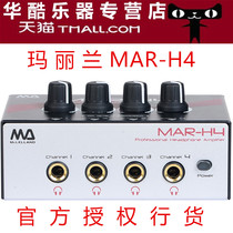 McLelland Marilyn MAR-H4 four-way studio ear headphone amplifier four-channel ear amplifier