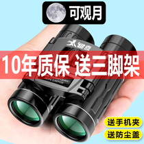 Jianxi binoculars high-definition night vision childrens outdoor 10000 meters concert mobile phone pocket glasses
