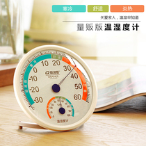 Thermometer Home Creative indoor baby room temperature thermometer hygrometer multi-function simple bathroom temperature hygrometer