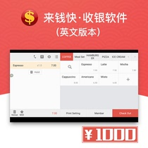 Cash register software Chinese version of the English version of the purchase of cash register free Chinese version of the cashier software