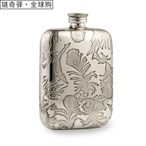 British imports WENTWORTH PEWTER peacock pattern handmade tin portable portable jug tin pot