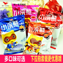 Uniform small raccoon simply face 30 bags FCL 80 after the nostalgic pinch dry eat instant crispy noodles puffed snacks