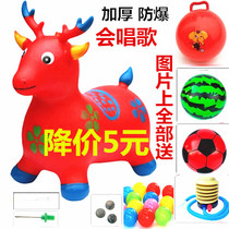Childrens rubber inflatable toy horse jumping pony increase thickened explosion-proof cartoon deer music horse large