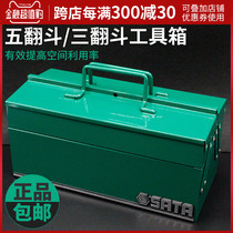 World toolbox repair parts storage box box hardware multi-function five dump box car iron box 95116