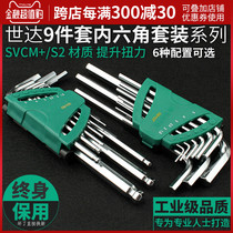 Star Allen Wrench Set 9-Piece special Allen wrench single hexagonal Screwdriver Tool 09101