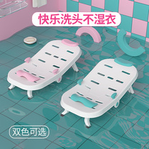 Increase baby shampoo folding childrens washchair family children waterproof washbed washchair