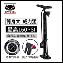 CATEYE cat-eye bicycle high-pressure gas cylinder mouth mouth universal electric motorcycle car gas cylinder.