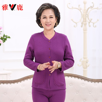 Ya deer in the elderly open-minded thermal underwear female autumn and winter thickening Qiuqiu pants cardigan female cotton sweater pants suit