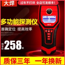 Large welded wall Detector reinforced detector wall Pivot instrument Metal Detector wall wire handheld type