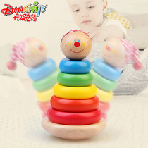 Shake Weng toys baby early education puzzle fans Le Weng color 0-1 years old baby color cognitive enlightenment toys
