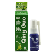 Instant pass Sapporo oral spray buy 2 Get 1 Sapporo fresh breath spray spray to remove bad breath oral odor