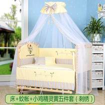 Solid wood variable unpainted baby bed crib bed solid wood desk solid wood crib cradle bed variable with mosquito net