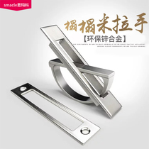 Tatami handle Japanese-style floor dark handle drawer modern simple hardware invisible embedded handle pull ring