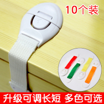 Multi-functional childrens anti-pinch hand drawer lock baby safety lock baby Protection open refrigerator cabinet door toilet lock buckle