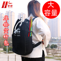 Hualing Diabolo package Double-wheel Diabolo Double-wheel Diabolo package backpack