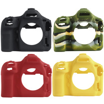 ABT Nikon D850 camera cover silicone cover camera bag photography bag inner bile bag