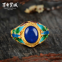 One hundred years po Cheng lapis lazuli cloisonne silver ring s925 gold-plated cloisonne handmade silver ring