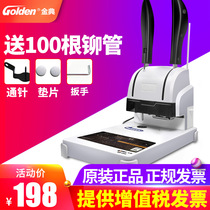 Gold Code financial voucher binding opportunity meter billing bills dedicated manual punching machine hot melt Rivet pipe file books automatic small simple glue installed file hot melt glue tube hole