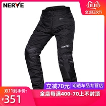 Germany NERVE riding pants racing pants men motorcycle pants Branca-Garcia pants road pants plus fat paragraph