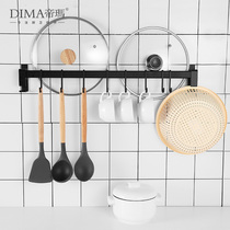Hole-free kitchen hanging rod wall space aluminum suction wall multifunctional activities Hook Hook Rod rack