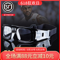 Playing basketball sports glasses anti-collision Outdoor Sports Football goggles can be equipped with degrees myopia anti-fog lens