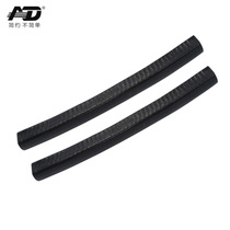 AD Skateboard Accessories anti-collision bar double-upturned skateboard protection edge thickening two anti-collision strip pair