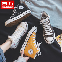 Pull back shoes high canvas shoes children 2019 tide shoes autumn new Korean version of the wild students ulzzang board shoes
