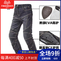 LYSCHY Thunder-wing motorcycle jeans high-impact anti-fall wind four-season riding pants motorcycle racing with protective gear