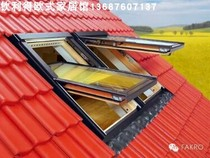 FAKRO pitched roof skylight aluminium alloy electric glass pitched roof in upper suspension automatic roof skylight