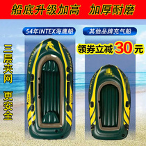 INTEX sea eagle rubber boat thickened inflatable boat kayak assault boat fishing boat 2 3 4 people folding hovercraft