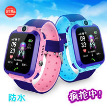 A28 childrens phone watch student smart phone watch waterproof phone card can locate boys and girls