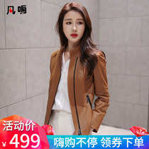 An extraordinary 2018 spring and autumn new leather leather sheep peel short Korean version slimming single leather jacket locomotive jacket