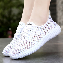 Old Beijing shoes women summer net shoes flat strands air sports shoes breathable mesh comfortable wild mother shoes