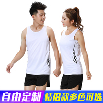 Track and field suits Mens and womens marathon running fitness training clothes fast-drying sprint race sportswear team uniforms