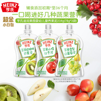 Heinz Super Gold Baby Mud Moisturizing Orchard Meal Mud Set 78g x 3 Sacs Emballés Small White Pack Baby Fruit Mud