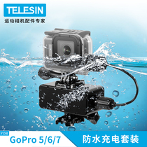 gopro diving long life accessories for GoPro hero7 6 5 motion camera rechargeable waterproof case waterproof mobile power deep dive life backpack battery dog
