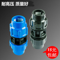 pe pipe fittings 4 points 6 points water pipe fittings quick connector plastic pipe Union Quick Connect Direct Black pe pipe