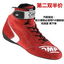 18 years Hot Sale fire racing shoes FIA FIA certification couple men and women racing shoes