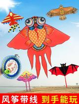 Bat kite easy to fly kite wind kite line through Easy large kite Eagle kite pull line kite easy to fly Weifang