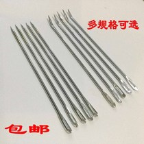 Sack needle sealing needle seam pocket needle sack woven bag sewing bag needle coarse steel needle packing needle bend straight head