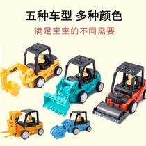 Inertial car engineering car baby car excavator excavator boy model set childrens fall-resistant toy car