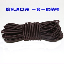 Back-through cord breathable round belt telescopic elastic luggage strap recliner rope plus coarse beef rope adjustment chair.