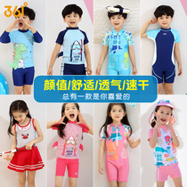 361 Degree childrens swimsuit Female Girls Boys in the Big children girls girls baby swimwear swimming trunks