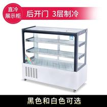 Golden eagle cooked brine duck neck freezer small right-angle air-cooled display cabinet a la carte string. Two doors of cold vegetables.